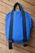 画像7: 70's Holubar Backpack (7)