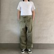 画像4: 40-50's French Military M-35 motor cycle pants -deadstock- (4)
